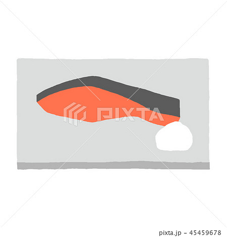 焼き鮭 45459678
