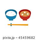 ご飯 味噌汁 食べ物のイラスト 45459682