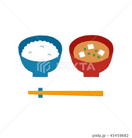 ご飯と味噌汁 45459682