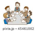 打ち合わせ 会議 ビジネスのイラスト 45461002