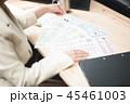人事 採用 ビジネスウーマンの写真 45461003