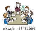 打ち合わせ 会議 ビジネスのイラスト 45461004