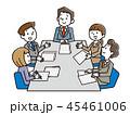打ち合わせ 会議 ビジネスのイラスト 45461006