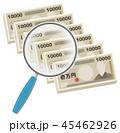 お金関連イメージ 45462926