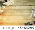 クリスマス 背景 オーナメントのイラスト 45463295