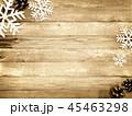 クリスマス 背景 オーナメントのイラスト 45463298