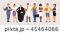 人 人物 人間のイラスト 45464066