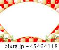 扇 市松 コピースペースのイラスト 45464118