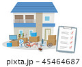 点検 チェック 調査のイラスト 45464687