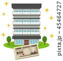 マンション お金 金のイラスト 45464727