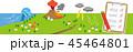 住宅関連イメージ 45464801