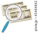 お金関連イメージ 45464842