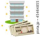 マンション お金 資産のイラスト 45464855