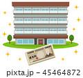 マンション お金 固定資産税のイラスト 45464872