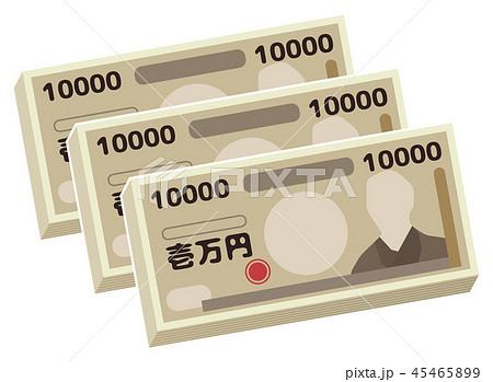 お金関連イメージ 45465899