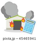 火事 45465941