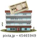 マンション お金 修繕費のイラスト 45465949