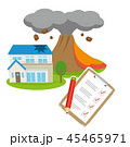 住宅関連イメージ 45465971