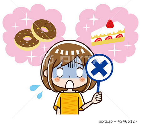 食事制限 ダイエット 45466127
