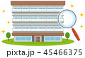 マンション 新築 白バックのイラスト 45466375