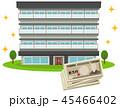 マンション お金 リフォームのイラスト 45466402