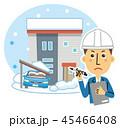 雪害 家 調査員のイラスト 45466408