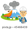 噴火 火山 活火山のイラスト 45466439