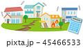 住宅関連イメージ 45466533