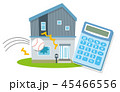 住宅関連イメージ 45466556