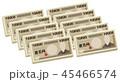 お金関連イメージ 45466574