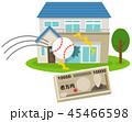 お金関連イメージ 45466598