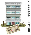マンション お金 老朽化のイラスト 45466608
