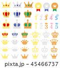 王冠 ランキング 順位のイラスト 45466737