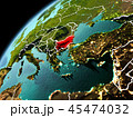 ブルガリア 地球 大地のイラスト 45474032