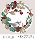 クリスマス 鳥 花輪のイラスト 45477171