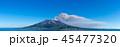 桜島 火山 パノラマの写真 45477320