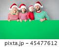 クリスマス xマス ファミリーの写真 45477612