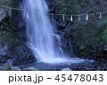 滝 45478043