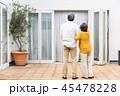 シニア 夫婦 マイホームの写真 45478228