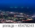 夜景 新日本三大夜景 都市の写真 45478243