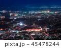 夜景 新日本三大夜景 都市の写真 45478244