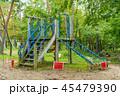 夏の公園 使用禁止の遊具 45479390