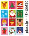 クリスマス かわいい 切手のイラスト 45480630
