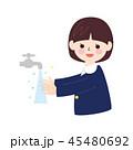 人物素材-手を洗う女の子 45480692