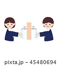 人物素材-手を洗う男の子女の子 45480694