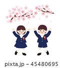 人物素材-桜と男の子女の子 45480695
