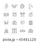 フィットネス ベクトル ボディービルのイラスト 45481120