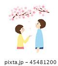人物素材-桜と男性女性 45481200