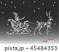さんた サンタ サンタクロースのイラスト 45484353