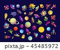 スペース 空間 宇宙のイラスト 45485972